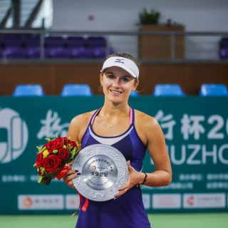 Arina reached the finals of W60 in China